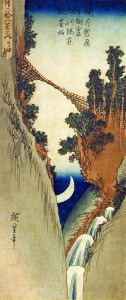 Crescent Moon from the series Twenty-eight Views of the Moon, by Ichiryusai Hiroshige
