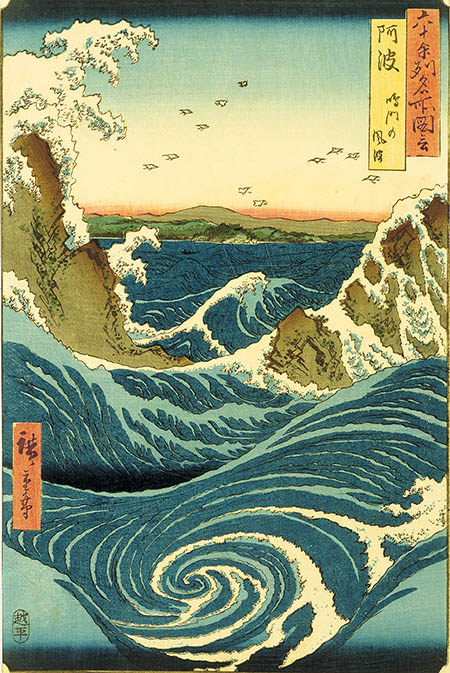 Rough Sea at the Naruto in Awa Province, No. 55 from the series Pictures of Famous Places in the Sixty Odd Provinces, 1855, by Ichiryusai Hiroshige
