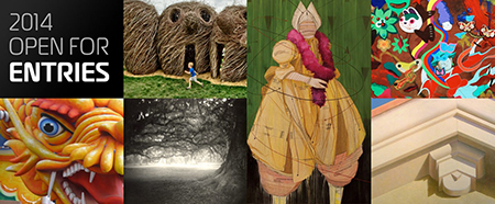 A collage of submissions from Finalists and Winners of the contemporary art prize.