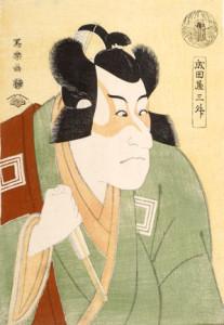 Ichikawa Danjuro VI as Arakawa Taro, ca. 1794