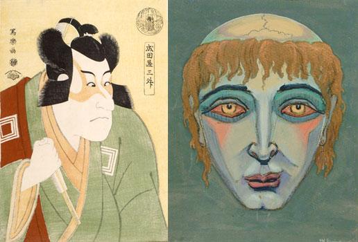 Ichikawa Danjuro VI as Arakawa Taro and Design for a Mask by Edward Jennings