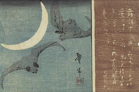 Bats and Moon, n. d. By Katsushika Hokusai (Japanese, 1760–1849) Woodblock on paper Image courtesy of the Gibbes Museum of Art/ Carolina Art Association