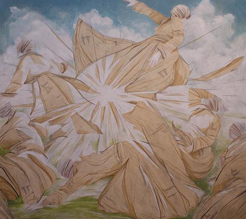 Exaltation by John Westmark