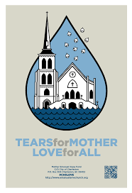 Alloneword Design: Tears for Mother/Love for All