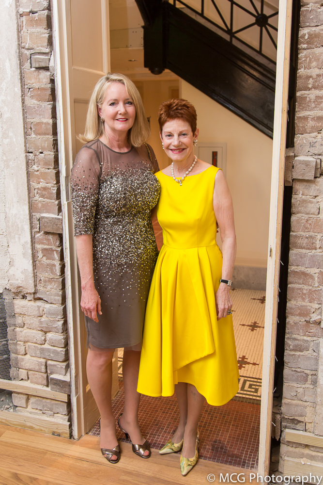 Gibbes Reopening Gala - co-chairs