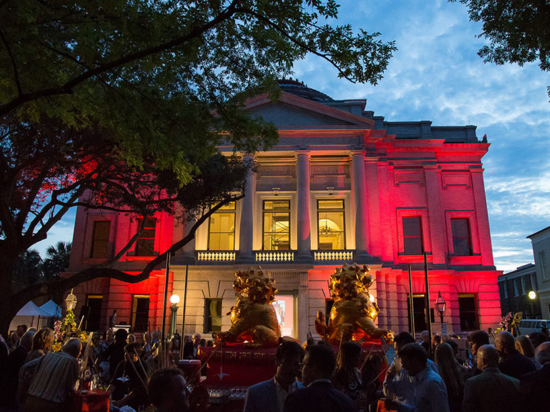 The Gibbes Museum Street Party. Photograph by MCG Photography.