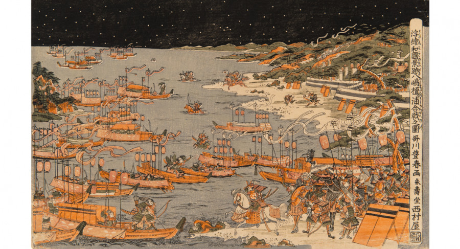 UTAGAWA TOYOHARU (1735—1814) <i>The Battle of Yashima Dan-no-ura</i> from the series <i>Perspective Pictures of Japanese Scenes</i>, ca. 1775. Color woodblock print, 10 1/4 x 15 5/8 inches.