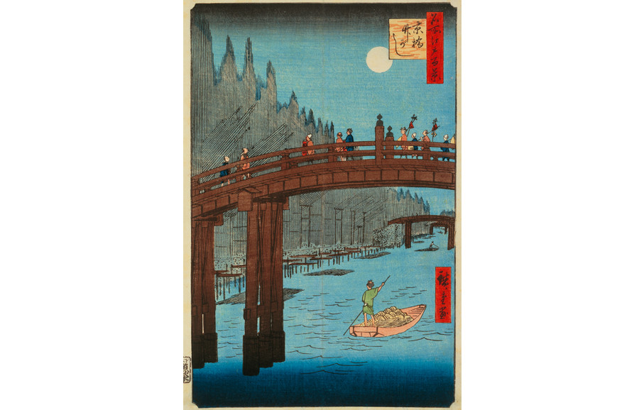 <i>The Bamboo Yards, Kyobashi Bridge</i>, no. 76 from the series <i>One-hundred Views of Famous Places in Edo</i>, 1857, by Ichirysai Hiroshige (Japanese, 1797-1858); woodblock print on paper; 13 3/8 x 8 5/8 inches; Gift of Mary Alston Read Simms from the collection of Motte Alston Read Simms in memory of him and his mother, Jane Ladson Alston Read; 1948.004.0374